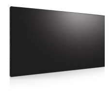 PN-55H Video Wall Display