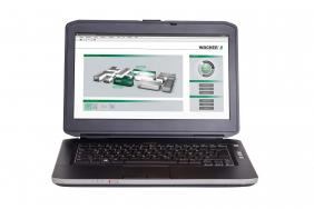 Sicherheit perfekt organisiert: VisuLAN® X3 – die vernetzte Sicherheitsleitstelle