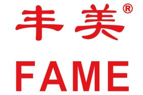Shenzhen Fame Automation Equipment Co. Ltd.