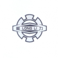 Wuxi Longli
