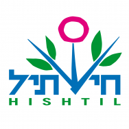 Hishtil Afula (1989) Ltd