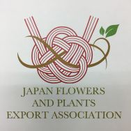 JAPAN FLOWERS AND PLANTS EXPORT ASSOCIATION