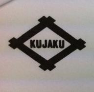 Kujaku Trading Company