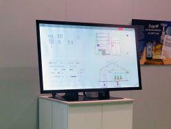 NEU - RAM Touchmonitore von Klein bis Groß